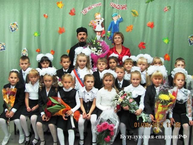 1000-летие преставления святого князя Владимира