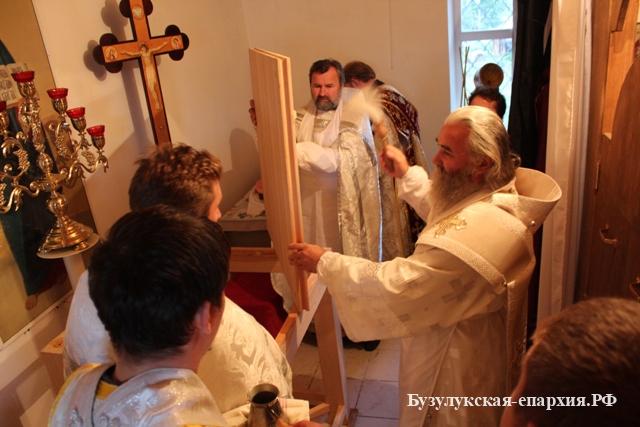 Оренбургская Епархия
